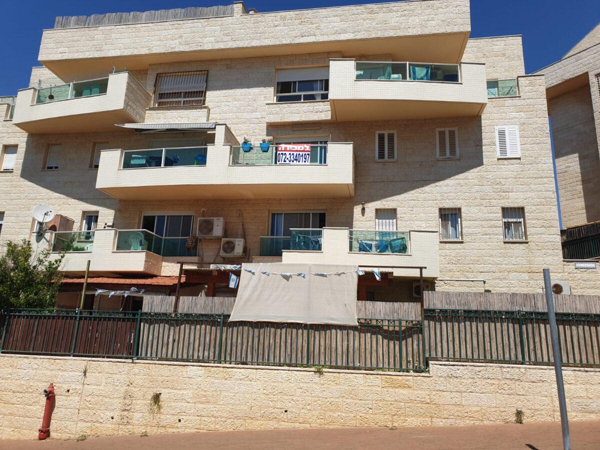 דירות למכירה באריאל ברובע ב בערבה